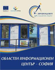 banner info center